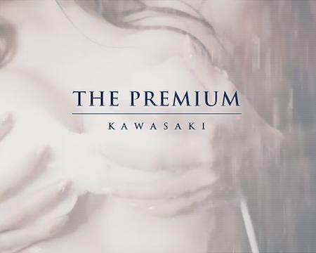 THE PREMIUM(プレミアム)